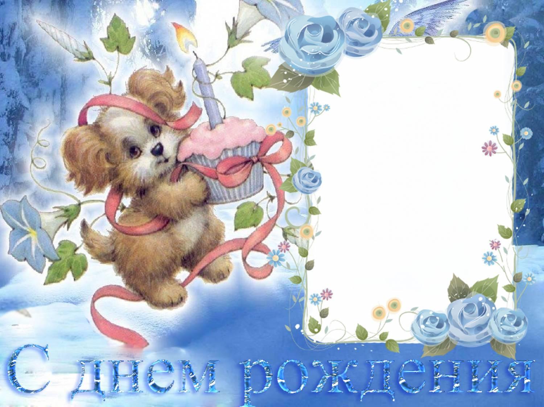 Шаблон открытка на день рожденья девочек 240