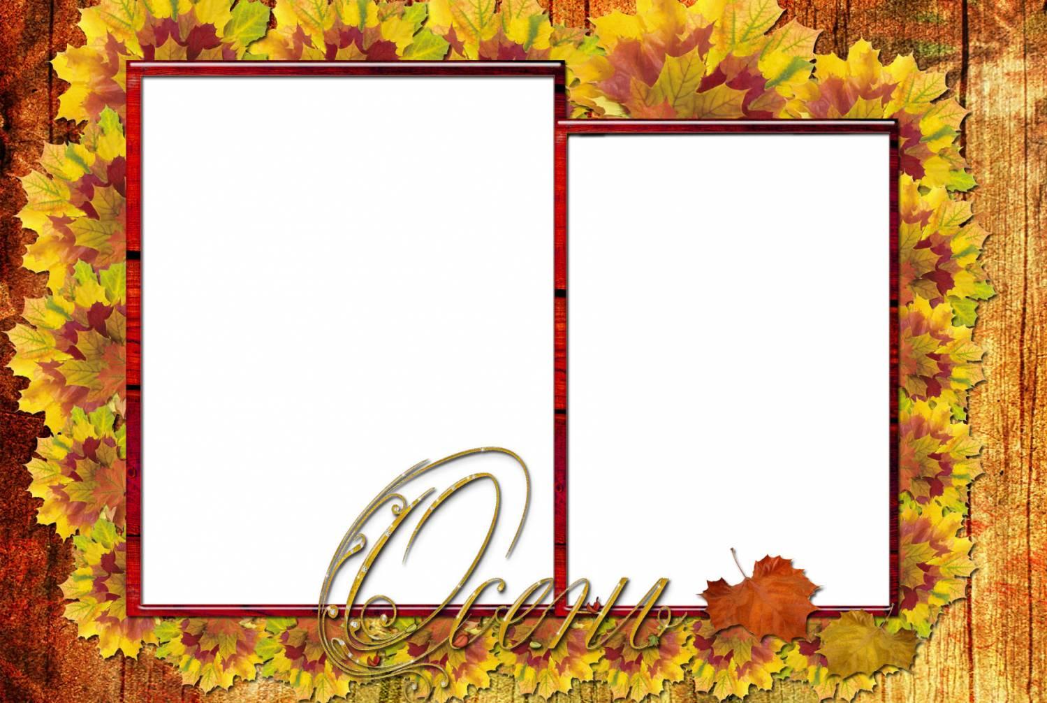 Открытки онлайн осень, открытки